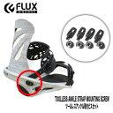 【スペアーパーツ】FLUX ツールレスアンクル取付ビスセット フラックス 部品Toolless Ankle Strap Mounting SCREW ビ…