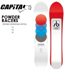 【24日20:00-28日1:59限定ポイント最大32倍】キャピタ スノーボード CAPITA SNOWBOARD SPRING BREAK -POWDER RACERS- 20-21 スプリングブレイク SURF ROCKER パウダー サーフスタイル