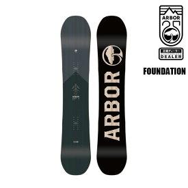 アーバー スノーボード ARBOR FOUNDATION 20-21 ROCKER ロッカーツイン ビギナー 初心者 スノボー 板