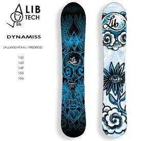 【予約】 リブテック スノーボード LIBTECH DYNAMISS 20-21 ダイナミス レディース メンズ ハイブリッドキャンバー SNOWBOARD 板 フリーライド