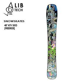 """予約 リブテック スノースケート LIBTECH SNOWSKATE 48"""" ATV SKID 20-21"""