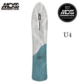 モス スノースティック MOSS SNOWSTICK U4 151cm 19-20 パウダー サーフスタイル