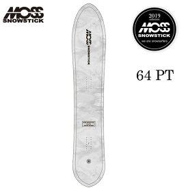 モス スノースティック MOSS SNOWSTICK 64PT 164cm 19-20 パウダー サーフスタイル モス スノースティック