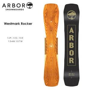 【9/20限定最大30.5倍】予約 アーバー スノーボード ARBOR WESTMARK ROCKER 21-22 ウエストマーク ロッカー ツイン パーク ジャンプ ジブ スノボ スノボー 板