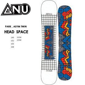 【予約】 グヌー スノーボード GNU HEAD SPACE ヘッド スペース 20-21 ハイブリッドキャンバー スノボ スノボー SNOWBOARD 板