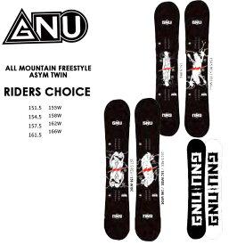 グヌー スノーボード GNU RIDERS CHOICE ライダース チョイス 20-21 ダブルキャンバー スノボ SNOWBOARD 板