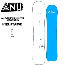 【予約】 グヌー スノーボード GNU HYPER KYARVE 20-21 ハイバー カーブ ハイパーカーブ ダブルキャンバー スノボ スノボー SNOWBOARD 板