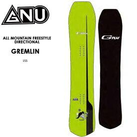 【予約】 グヌー スノーボード GNU GREMLIN 20-21 ハイブリッドキャンバー スノボ SNOWBOARD 板