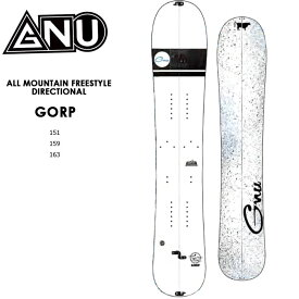 【予約】 グヌー スノーボード GNU GORP SPLIT 20-21 ゴープ スプリット スプリットボード ハイブリッドキャンバー スノボ SNOWBOARD 板