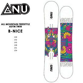 グヌー スノーボード GNU B-NICE レディース ビーナイス 20-21 ロッカー スノボ スノボー SNOWBOARD 板