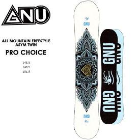 グヌー スノーボード GNU PRO CHOICE プロ チョイス JAMIE ANDERSON 20-21 レディース ダブルキャンバー スノボ SNOWBOARD 板