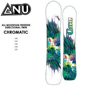 グヌー スノーボード GNU CHROMATIC クロマティック 20-21 レディース バナナ ディレクショナルツイン スノボ スノボー SNOWBOARD 板