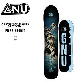 グヌー スノーボード GNU FREE SPIRIT フリー スピリット JAMIE ANDERSON 20-21 レディース ハイブリッドキャンバー スノボ スノボー SNOWBOARD 板