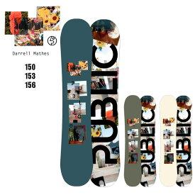 パブリック スノーボード PUBLIC DISPLAY MATHES ディスプレイ 20-21 FLAT フラット ツイン スノボ 板