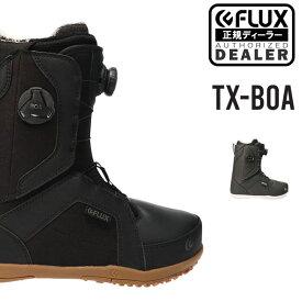 【23日20:00〜28日01:59限定ポイントト最大31.5倍】フラックス ブーツ FLUX BOOTS TX-BOA 20-21 ボア メンズ スノーボード スノボ SNOWBOARD