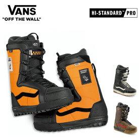 【予約】20-21モデル バンズ ブーツ VANS BOOTS HI-STANDARD PRO ハイスタンダード プロ スノーボードブーツ スノボ