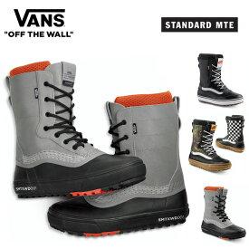 20-21モデル バンズ スノーシューズ ウィンターブーツ VANS SNOW BOOTS STANDARD MTE スノーブーツ メンズ レディース