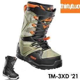 予約 サーティーツー ブーツ THIRTYTWO TM-3XD 21-22モデル スノーボード BOOTS