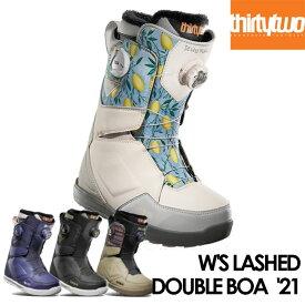 予約 サーティーツー ブーツ THIRTYTWO LASHED DOUBLE BOA WS 21-22 BOOTS ボア スノーボード スノボ