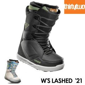 予約 レディース サーティーツー THIRTYTWO ブーツ BOOTS LASHED WS 21-22 スノーボード スノボ