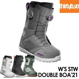 予約 THIRTYTWO ブーツ BOOTS STW DOUBLE BOA W'S 21-22 レディース サーティーツー スノーボード スノボ