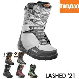 予約 サーティーツー THIRTYTWO LASHED 21-22モデル スノーボード ブーツ