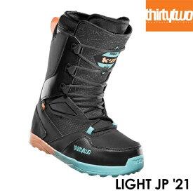 予約 サーティーツー ブーツ THIRTYTWO BOOTS LIGHT JP 21-22 スノーボード ブーツ スノボ
