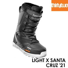 予約 サーティーツー ブーツ THIRTYTWO BOOTS LIGHT x SANTA CRUZ 21-22 スノーボード ブーツ スノボ