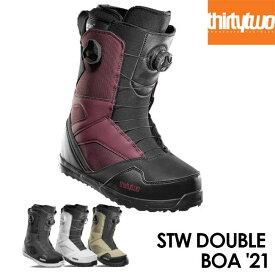 予約 サーティーツー ブーツ THIRTYTWO BOOTS STW DOUBLE BOA 21-22 スノーボード ボア スノボ