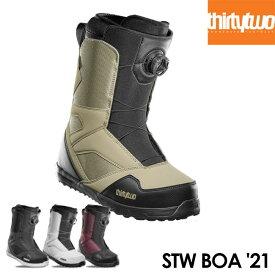 予約 サーティーツー ブーツ THIRTYTWO BOOTS STW BOA 21-22 スノーボード スノボ