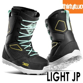 サーティーツー THIRTYTWO ブーツ BOOTS LIGHT JP 20-21 スノーボード ブーツ スノボ