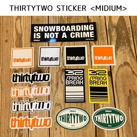 サーティーツー ステッカー THIRTYTWO STICKER MIDIUM 20-21 シール スノーボード スノボ 32