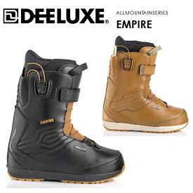 予約 ディーラックス ブーツ DEELUXE EMPIRE TF 20-21 SNOWBOARD BOOTS エンパイヤ サーモインナー スノーボード オールマウンテン