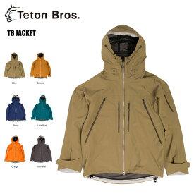 予約 ティートンブロス ジャケット Teton Bros TB Jacket 20-21 スノーボード ウエア スキー スノボーウェア メンズ