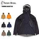 予約 ティートンブロス ジャケット Teton Bros Tsurugi Jacket KB 20-21 ツルギジャケット スノーボード ウエア スキ…