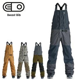【予約】エアブラスター AIRBLASTER Beast Bib 21-22 ビースト ビブ ビブパンツ パンツ スノーボード ウェア メンズ