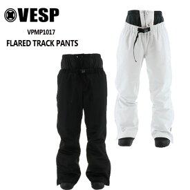 予約 べスプ VESP FLARED TRACK PANTS (VPMP1017) 21-22 パンツ スノーボード ウェアー スノボーウェア メンズ レディース