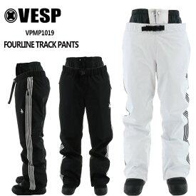 予約 べスプ VESP FOURLINE TRACK PANTS (VPMP1019) 21-22 パンツ スノーボード ウェアー スノボーウェア メンズ レディース