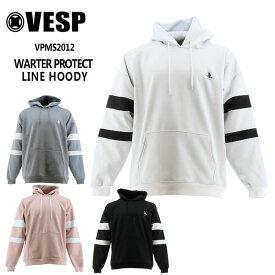 予約 べスプ 防水パーカー VESP WARTER PROTECT LINE HOODY(VPMS2012) 21-22 スエット スノーボード スノボ