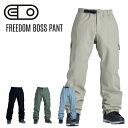 エアブラスター AIRBLASTER Freedom Boss Pant 20-21 フリーダム ボスパンツ スノーボード ウェア メンズ レディ−ス