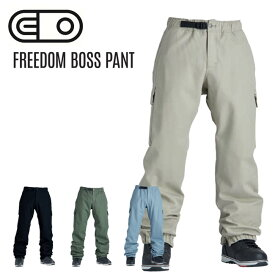 予約 エアブラスター AIRBLASTER Freedom Boss Pant 20-21 フリーダム ボスパンツ スノーボード ウェア メンズ レディ−ス