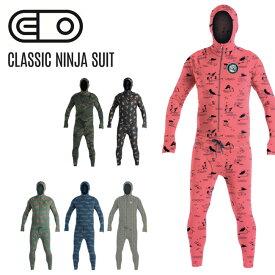予約 エアブラスター ニンジャスーツ AIRBLASTER Classic Ninja Suit スノーボード インナーウェア つなぎ メンズ
