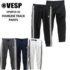 予約 べスプ 19-20モデル VESP FOURLINE TRACK PANTS (VPMP19-02) パンツ スノーボード ウェアー スノボーウェア【店頭受取対応商品】