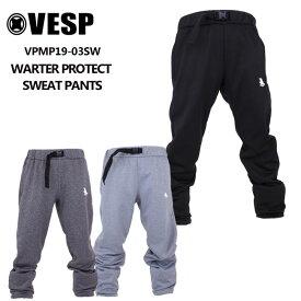 べスプ 19-20モデル VESP WARTER PROTECT SWEAT PANTSII (VPMP19-03SW) パンツ スノーボード ウェアー スノボーウェア【店頭受取対応商品】