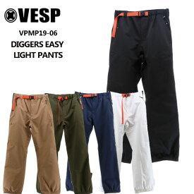 べスプ 19-20モデル VESP DIGGERS EASY LIGHT PANTS (VPMP19-06) パンツ スノーボード ウェアー スノボーウェア【店頭受取対応商品】