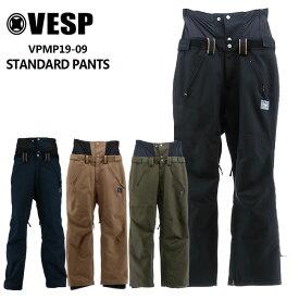 予約 べスプ 19-20モデル VESP STANDARD PANTS (VPMP19-09) パンツ スノーボード ウェアー スノボーウェア【店頭受取対応商品】
