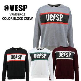 ベスプ 19-20モデル VESP COLOR BLOCK CREW (VPMS19-13) トレーナー スエット スノーボード スノボ