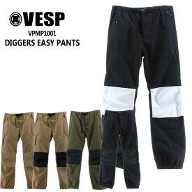 予約 べスプ VESP DIGGERS EASY PANTS (VPMP1001) パンツ スノーボード ウェアー スノボーウェア メンズ レディース