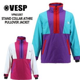 べスプ VESP STAND COLLAR ATHRE PULLOVER JACKET(VPMJ1007) 20-21スノーボードウェア ジャケット ウェアー