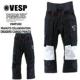 予約 べスプ VESP PEANUTSコラボ DIGGERS CARGO PANTS (VSMP1002) 20-21 パンツ スノーボード ウェアー スノボーウェア メンズ レディース